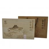 陈焕木盒系列白毫银针