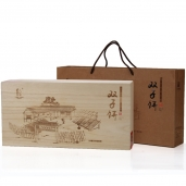 陈焕木盒双子饼