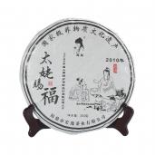 蓝姑太姥赐福2010年寿眉